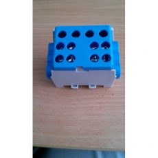 Hlak 35 1/4 M2 sorkapocs, kék