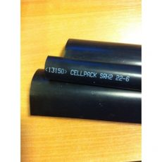 Gyantás Zsugorcső 22-6 mm Fekete 1m 3:1 Cellpack SRH2
